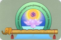 """Наклейка """"Эмблема Шри Чайтанья Сарасват Матха"""" (5 x 7,5 см)."""