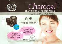 Маска для лица тканевая с углем Charcoal.