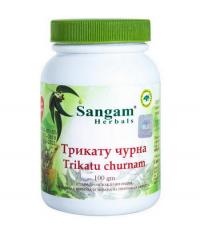 Трикату чурна (Trikatu churnam) Сангам Хербалс, 100 г.