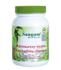 Капикачху чурна (Kapikachhu churnam) Сангам Хербалс, 100 г.