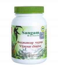Виджаясар чурна (Vijaysar churnam) Сангам Хербалс, 100 г.