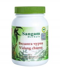 Виданга чурна (Vidang churnam) Сангам Хербалс, 100 г.