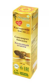 Масло Касторовое Сангамрит Аюсадха Sangam Herbals (100 мл).