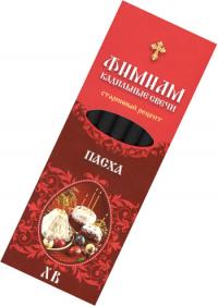 """Кадильные свечи Фимиам """"Пасха"""", 7 свечей 11,5 см."""