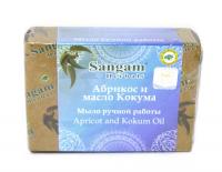 Мыло Sangam Herbals Абрикос и масло Кокума (100 г).