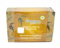 Мыло Sangam Herbals Апельсин и Нероли (100 г).