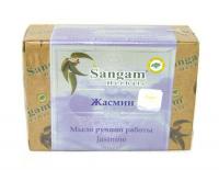 Мыло Sangam Herbals Жасмин (100 г).