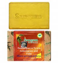 Мыло Sangam Herbals Лемонграсс и Тулси (100 г).