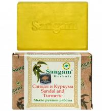 Мыло Sangam Herbals Сандал и Куркума (100 г).