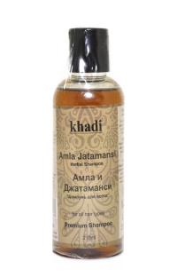 Шампунь для волос Khadi Амла и Джатаманси, 210 мл.