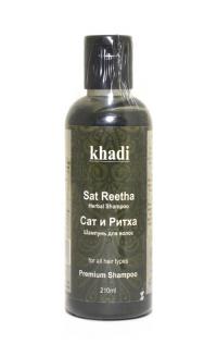 Шампунь для волос Khadi Сат и Ритха, 210 мл.