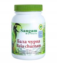 Бала чурна (Bala churnam) Сангам Хербалс, 100 г.