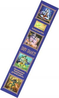 Благовоние Shiv Shakti, 15 палочек по 21 см.
