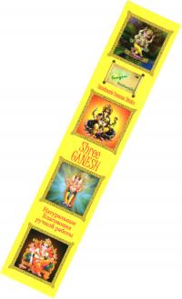 Благовоние Shree Ganesh, 15 палочек по 21 см.
