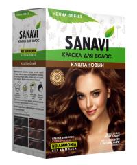 Краска для волос Sanavi, тон Каштановый, 75 г.