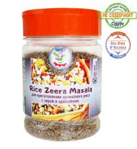 Смесь для ароматного риса с зирой и аджвайном (Rice Zeera Masala), 100 г.