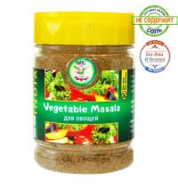 Смесь пряностей и специй для овощей (Vegetable Masala), 100 г.