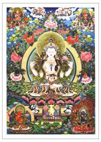 Тханка печатная на холсте Авалокитешвара (32,8 х 46 см).
