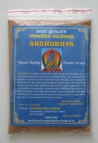 Купить Санг Акшобхья в интернет-магазине Ариаварта
