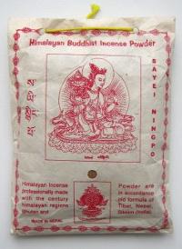 """Санг """"Сайи Ньингпо (Кшитигарбха)"""", 150 г."""