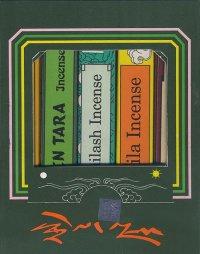 Купить Набор благовоний Green Tara в интернет-магазине Ариаварта