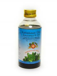 Массажное масло Кайаньяди Оил (Kayyanyadi Oil).