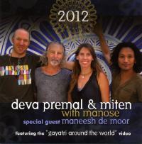 Купить Deva Premal and Miten with Manose. 2012 (aудиодиск) в интернет-магазине Ариаварта