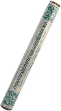 Купить Ароматерапевтическое благовоние № 2, 19 палочек по 18 см в интернет-магазине Ариаварта