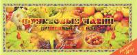 Купить книгу Ведическая кулинария. Фруктовые чатни: приправы и соусы в интернет-магазине Ариаварта