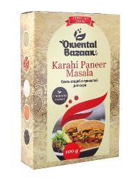 Смесь специй и пряностей для сыра (Karahi Paneer Masala).