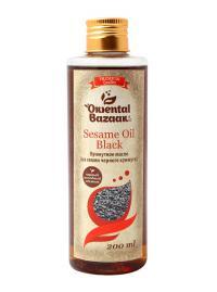 Кунжутное масло (из семян черного кунжута) / Sesame Oil Black (200 мл).