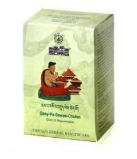 Эликсир Молодости. Смесь растений для приготовления травяного чая (настоя) GAAY-PA-SOWAE-CHULEN Elixir of Rejuvenation.