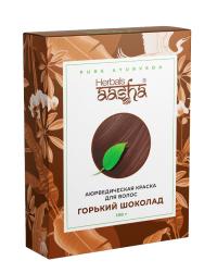Аюрведическая краска для волос Herbals AASHA (Горький шоколад).