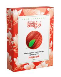 Аюрведическая краска для волос Herbals AASHA (Медный).