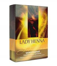 Травяная краска для волос Lady Henna (Шоколадный), 2 x 50 г.
