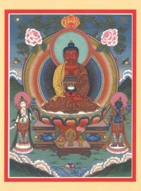Открытка Амитабха в сопровождении Бодхисаттвы Махастхамапрапты и Ваджрапани (12 х 16 см).