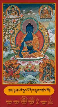 Открытка Будда Медицины (Манла) (11,5 х 21,0 см).
