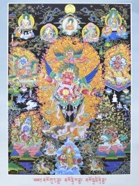 Плакат Гуру Драк-по Килая (42,5 х 56,5 см).