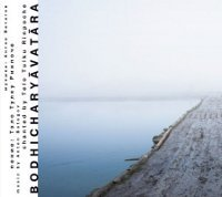 Купить Бодхичарья-Аватара (aудиодиск) в интернет-магазине Dharma.ru
