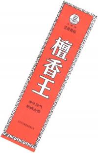 Купить Благовоние Scented Incense в интернет-магазине Dharma.ru