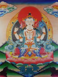 Плакат Авалокитешвара Четырехрукий (29 x 36 см).