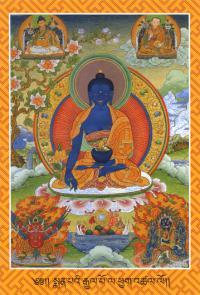 Открытка Будда Медицины (Манла) (9,8 х 14,7 см).