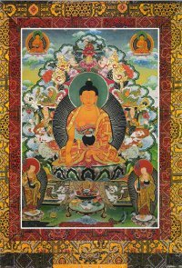 Плакат Будда трех времен (18,5 x 27 см).