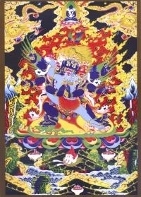 Плакат Ваджракилайя (21 x 29,5 см).