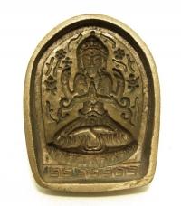 Форма для изготовления ца-ца Авалокитешвара (7 x 9,5 см).