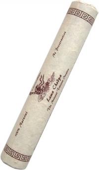 Благовоние Lama Chodpa For Meditation (Лама Чодпа, для медитации) (средние), 21 см.