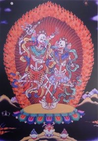 Плакат Читипати (30 x 40 см).