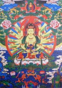 Плакат Бодхисаттва Чунди (30 x 40 см).