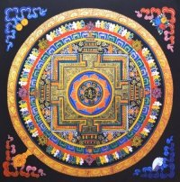 Плакат Мандала со слогом ХРИ (30 х 30 см).