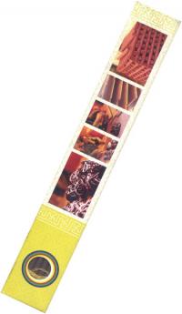 """Nado Poizokhang, желтая упаковка — сорт """"C"""", 30 палочек по 21 см."""